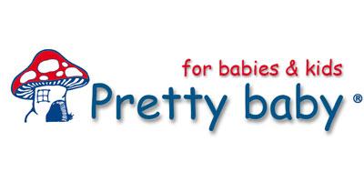 Pretty baby - Βρεφικά είδη - Είδη μπεμπέ - Βρεφικό Πολυκατάστημα ... 2b68ba1cb69